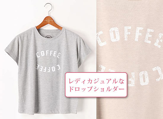 ルノンキュール ロゴTシャツ2