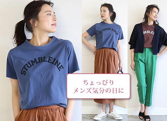 マイカアンドディール ロゴTシャツ3