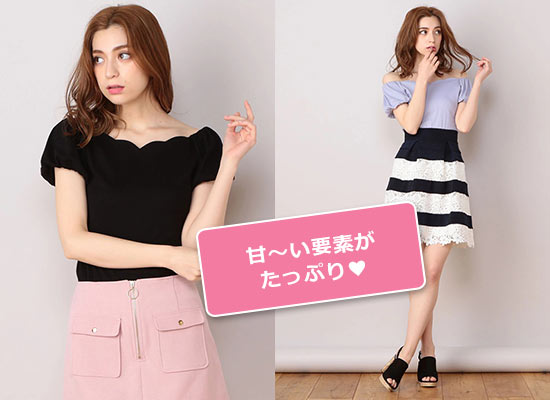 MiiA Tシャツ1