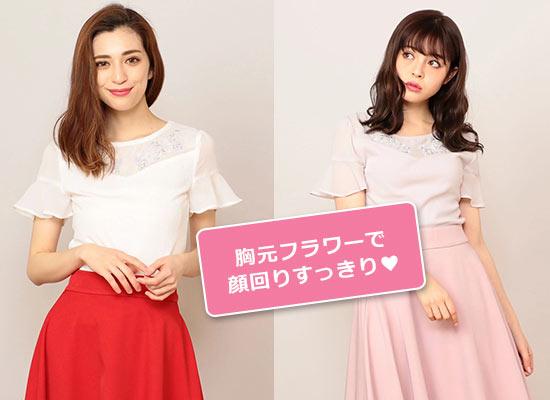 MiiA Tシャツ2