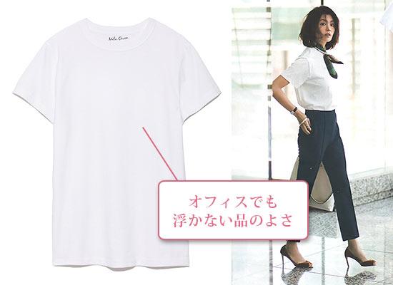 ミラ オーウェンTシャツ1