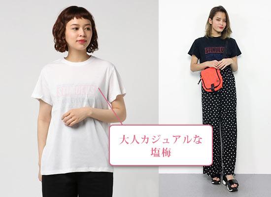 ミラ オーウェンTシャツ2