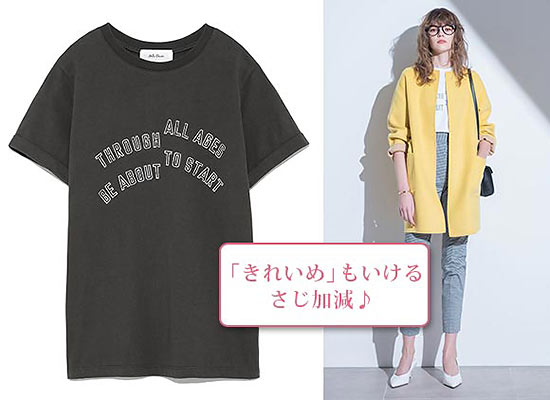 ミラ オーウェン ロゴTシャツ2