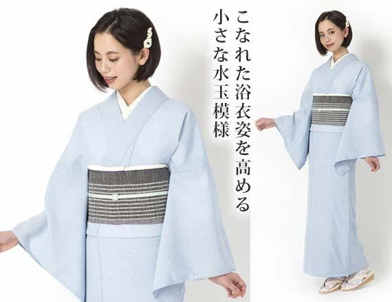 三松浴衣2
