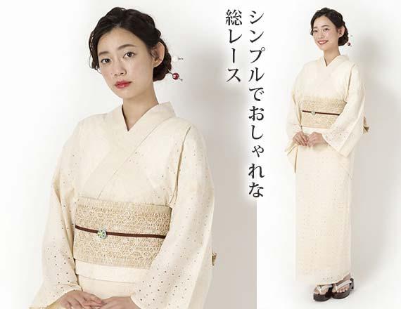 三松浴衣3