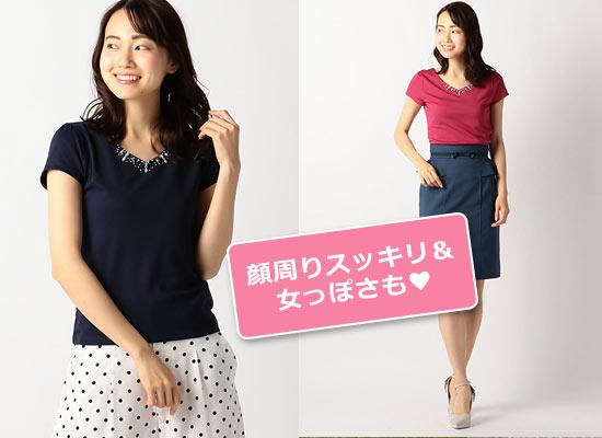 ミッシュマッシュ Tシャツ1