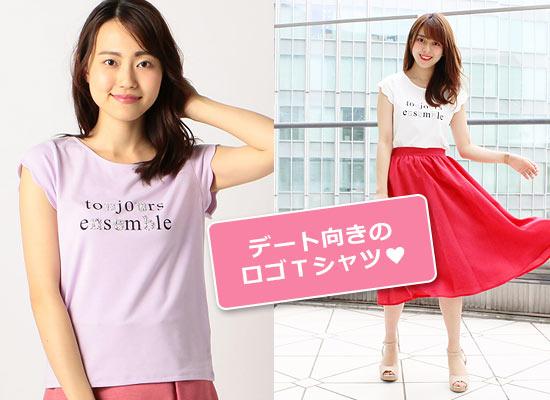 ミッシュマッシュ Tシャツ2