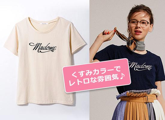 レディアゼル Tシャツ