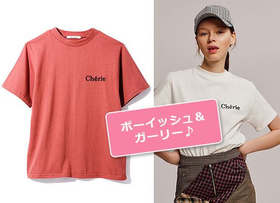レディアゼル Tシャツ1