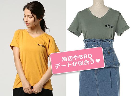 レディアゼル Tシャツ2