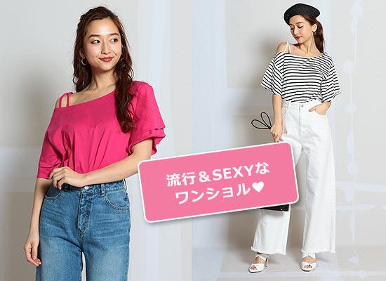 ロイヤルパーティー Tシャツ1