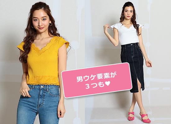ロイヤルパーティー Tシャツ2