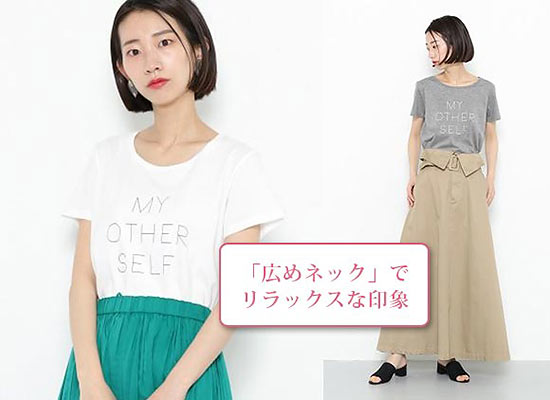 センスオブプレイス ロゴTシャツ3