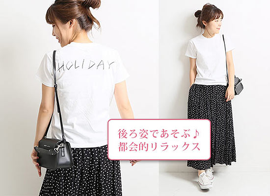 スピック&スパン ロゴTシャツ2