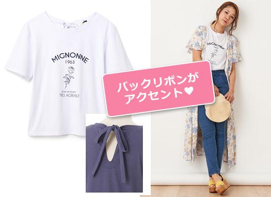 シュープリームララ Tシャツ1
