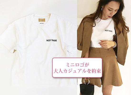 トゥデイフル ロゴTシャツ2