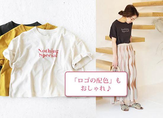 トゥデイフル ロゴTシャツ3