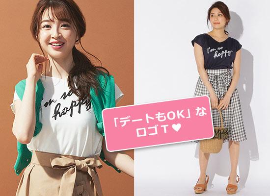 ウィルセレクション Tシャツ2
