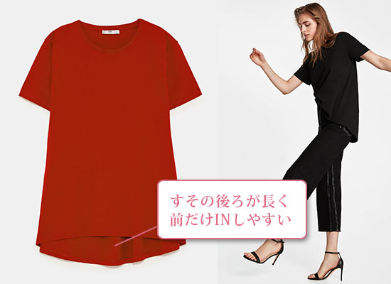 ZARA Tシャツ