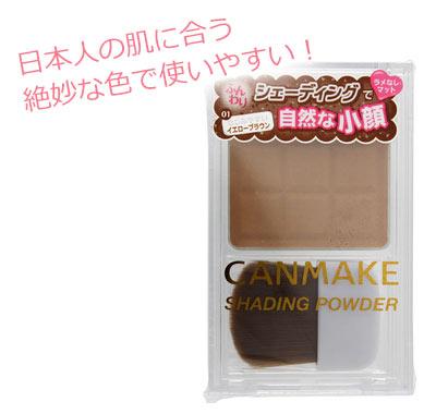 canmakeko02