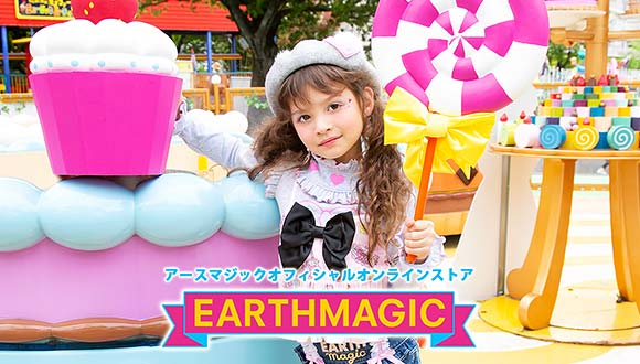earthmagic00