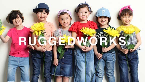 ruggedworks00