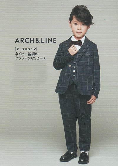 archrine03