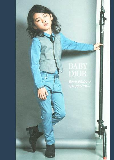 babydiorc01