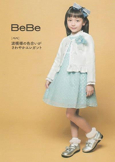 beben02