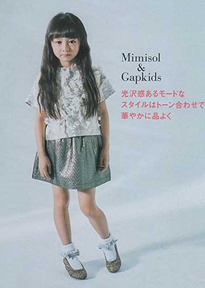 mimisol01