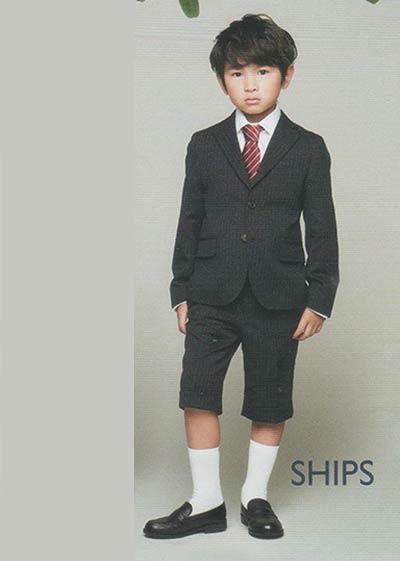 shipsc01