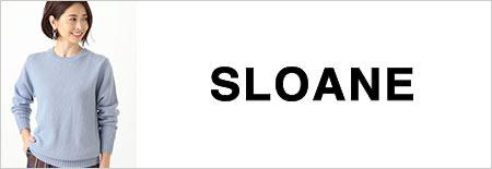 sloanen00