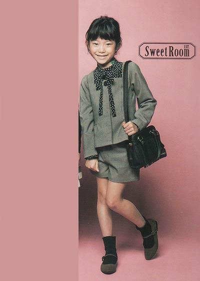 sweetroomc01