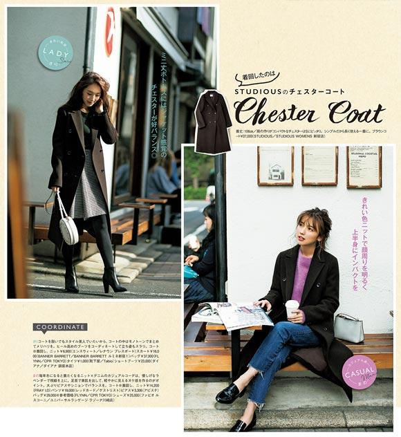 cca58f80e92a 小柄な女性 ファッションメモ(コーデ・アイテム攻略・お悩み解決 ...