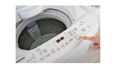 ニットの洗い方4