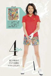 loudmouth05