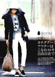 bronte07