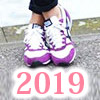 sneaker2019