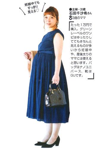 beautymama01