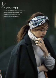 scarfstyle18