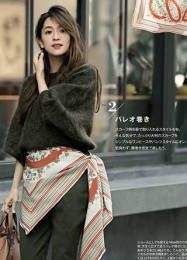 scarfstyle19