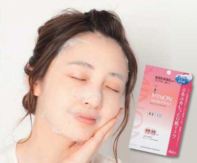 30代 化粧水の付け方3