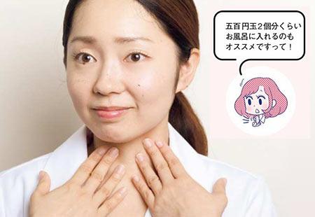 40代 化粧水の付け方3