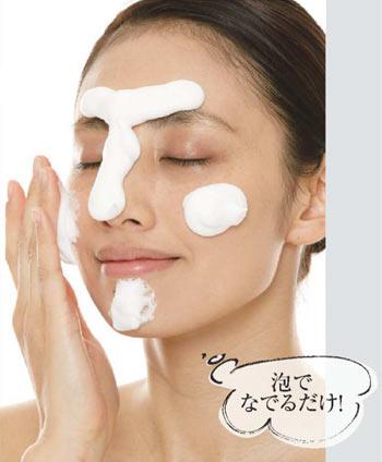 洗顔の仕方4