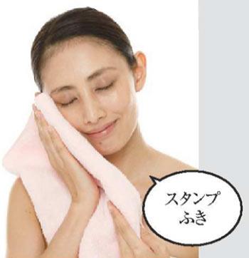 洗顔の仕方6