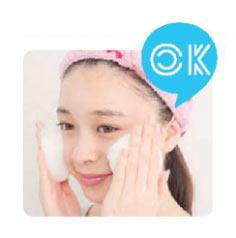 洗顔の注意点1