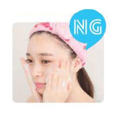 洗顔の注意点2
