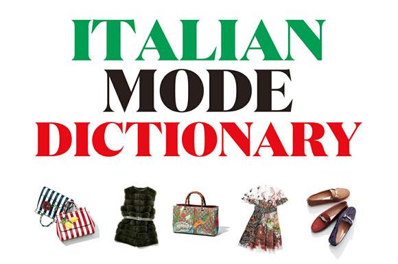 イタリア ブランド