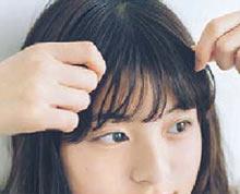 やさしげふわ髪4