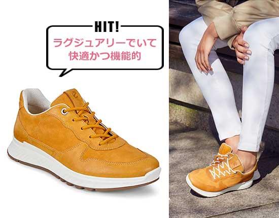 ST1 Womens Sneaker Tie